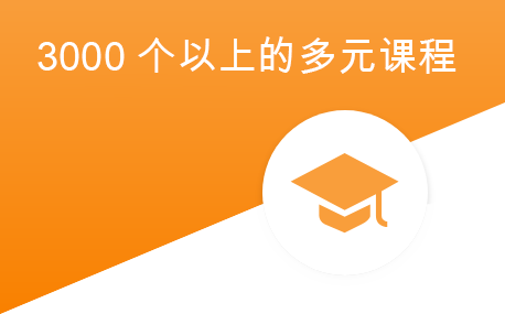 More than 3000 courses